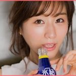 なんか『鼻につく』女子アナランキング発表!