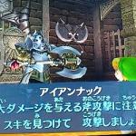 【画像】ゼルダの伝説のぐう畜な敵で打線組んだwwwwwwwwwww