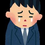 【悲報】ついさっきの深夜の底辺コンビニ店員「…」 ワイ「…(なんやこいつ いらっしゃいませも言わんのか)」