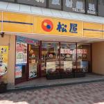 彡(゚)(゚)「松屋の牛焼肉定食500円キャンペーン?」 (´・ω・`)「うん」彡(゚)(゚)「大したことないやろ