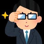 【悲報】ワイ新入社員、簡単なエクセルマクロを開発して事務員のクビを飛ばしてしまう