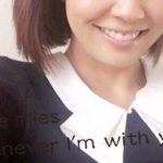 【最新画像】小林麻耶(38)の現在がいくらなんでも可愛すぎるwwwwwwwwwwww