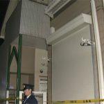 【速報】神奈川・座間市クーラーボックス事件、9人の遺体を確認