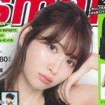 【画像】小嶋陽菜(29)の最新お●ぱいシコリティたけええええええええええええええ