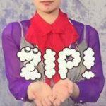 【最新画像】椎名林檎さん(39)、完全にババアになってしまうwwwwwwwwww