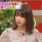 【最新画像】加藤綾子アナ、自分のお●ぱいを揉むwwwwwww【ホンマでっか!?TV】