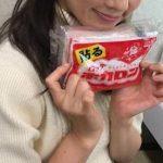 【衝撃画像】小倉優子さん(34)、意地でも盛らない…