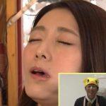 【放送事故】眞鍋かをり(38)がエチエチすぎる放送事故【画像あり】