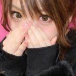 【画像】元モー娘。田中れいな(29)美乳すぎる下乳をついに披露wwwwwwwwwwww