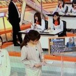 【画像】TBS『緊急!公開大捜索』精神科医の高木先生、ミニスカすぎて捜索情報と同じくらい大きな話題に