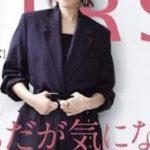 【最新画像】森高千里(50)、ミニスカートを披露してしまう!これはまだまだ抜けるレベル!