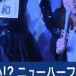 【放送事故】テレ朝・美女アナ、生中継中に爆乳を揉まれまくる!スタジオ騒然【GIF画像】