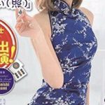 【画像】美人女流プロ雀士がAVデビュー!!!!!