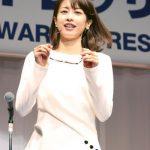 【衝撃】加藤綾子アナ(34)の最新お●ぱいがガチでヤベえええええええええええええええ