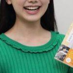 【画像】芦田愛菜さん(15)、お●ぱいが順調に成長wwwwwwwwwwww