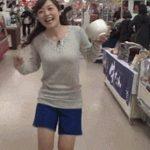 【GIF画像】水卜麻美アナのおっぱいがぷるんぷるんしてる動画を下さい!