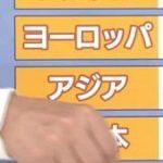 【放送事故】テレ東でとんでもない放送事故!!!!!