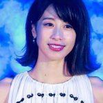【衝撃】加藤綾子アナ、不良グループ『ベンジャー』の一員だった過去がガチでヤバすぎる…