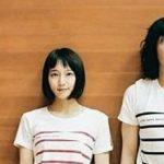 【画像】吉岡里帆、ブルマに続き「キス写真」を公開してしまう!