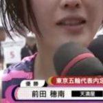 【画像】小倉ゆずに激似のマラソン選手がクッソかわえええええええええええええええ