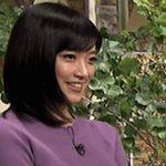 【GIF画像】竹内由恵アナの最新おっぱいがガチでデケえええええええええええええええ