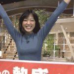 【最新乳揺れGIF】竹内由恵アナのおっぱいと笑顔をご堪能下さい