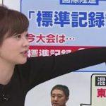 【画像】水卜麻美アナの最新ニットおっぱいの立体感がハンパねえええええええええええ
