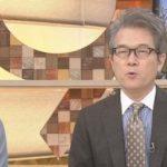 【放送事故】NHKでとんでもない放送事故wwwwwwwwwwwwww