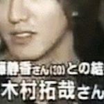 【GIF画像】木村拓哉の全盛期がいくらなんでもイケメンすぎる!これは無敵だろ!