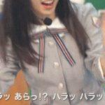 【GIF画像】これがアイドル界の頂点に君臨する女、齋藤飛鳥だ!