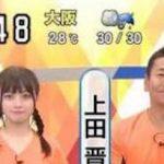 【画像】橋本環奈の最新お●ぱいのボリューム感がハンパねええええええええええええええ