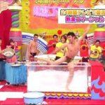 【放送事故】小島よしおの熱湯風呂放送事故がガチでヤバすぎる…