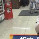 【放送事故】テレ東でとんでもない放送事故wwwwwwwwwwwww