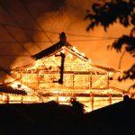 【衝撃】首里城火災の出火原因がガチでヤバすぎる…