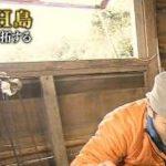 【衝撃画像】元TOKIO 山口達也さん、現役アイドルJSのお尻にロウをかけるわいせつ行為までしていたwwwwwwwwww