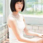 【画像】欅坂46 平手友梨奈のめちゃシコボディをご堪能下さい