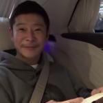 【驚愕】前澤友作、YouTube第1弾がガチで衝撃的すぎる!