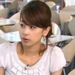 【画像】この加藤綾子アナのお●ぱいパツンパツンでエ□すぎだろwwwwwwwwwww