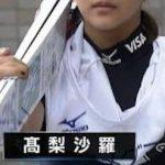 【画像】スキージャンプ高梨沙羅ちゃん、また確変!!!