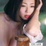 【乳揺れGIF】井上和香のパーフェクトお●ぱいをご堪能下さい