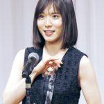 【衝撃】松岡茉優の「共演NGリスト」がガチでヤベえええええええええええええええ