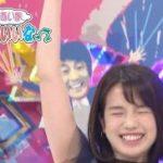 【GIF画像】弘中綾香アナ、とんでもないセクハラをされてしまう…