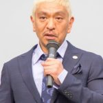 【衝撃】松本人志が指原莉乃を痛烈批判!!!!