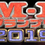 【速報】M-1グランプリ2019の優勝者が決定!!!!!
