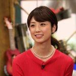 """【衝撃画像】小倉優子の黄ばんだ""""アレ""""にネット民が悲鳴「あまりにも汚すぎる」"""