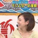 【画像】現在妊娠中の高橋真麻のお●ぱい、とんでもないデカさになるwwwwwwwwwww