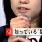 【お宝画像】JK時代の小向美奈子さん、橋本環奈ちゃんに激似!