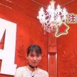 【最新画像】吉岡里帆『格付けチェック』のお●ぱいがいくらなんでもデカすぎる!男性ファン卒倒寸前!