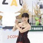 【画像】本田望結ちゃん(15)のムチムチ生足がエチエチすぎるwwwwwwwwww