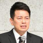 【FRIDAY】宮迫博之にガチでとんでもないFRIDAY砲が炸裂!